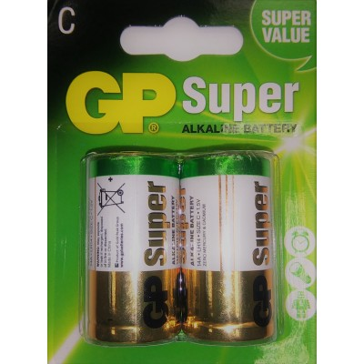 Baterie Alkaline LR14 - C. 1 opakowanie - 2szt